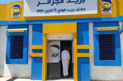تعميم الدفع الإلكتروني في الجزائر.. خدمة مؤجلة