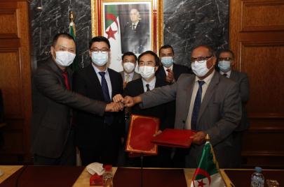 رسميًا.. الجزائر والصين توقعان مذكرة تفاهم لاستغلال حديد غار جبيلات