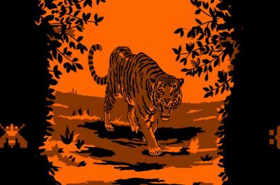 ورقلة.. النمر الذي يُخفي الغابة