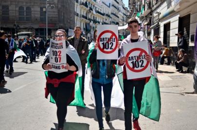 هل يحتاج الدستور الجزائري إلى إعادة كتابة؟
