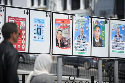صور لمترشّحين تثير السّخريّة.. سلطة الرّداء؟