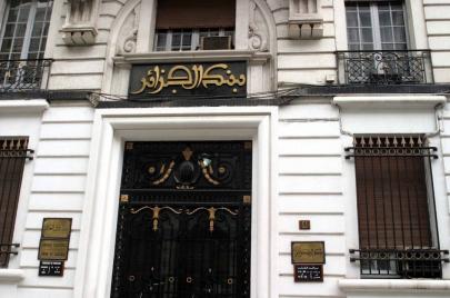 نحو إصدار فتوى قبل اعتماد الصيرفة الإسلامية في البنوك العمومية