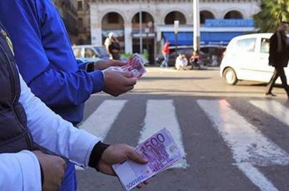 تقرير البنك العالمي..احتياطي الصّرف في الجزائر يتآكل